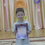 Чусовитин Егор