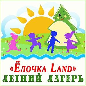 эмблема лагеря