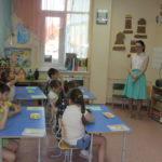 День наставничества