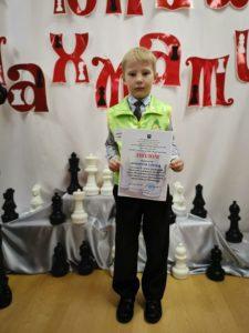 V лично-командный городской турнир по шахматам