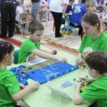V открытый городской конкурс-выставка  по легоконструированию