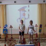 Конкурс чтецов «ПДД и я – друзья!», 2020