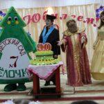 Тематический день «День рождения у детского сада»