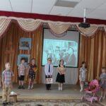Музыкально-литературная постановка «Маленькие герои большой войны»