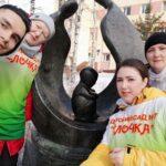 """АвтоБиблиоКвест """"Городские тайны спортивной столицы"""" среди первичных профсоюзных организаций"""